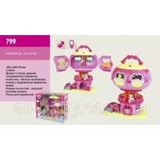 Домик Пони 799 My Little Pony