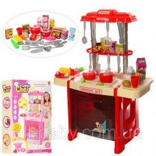 Детская кухня 922-14-15 со звуком и светом (2 вида)