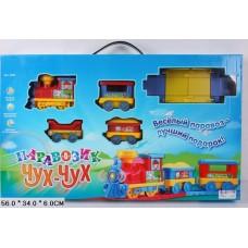 """Железная дорога-игрушка """"Чух-Чух"""" Play Smart 0693"""