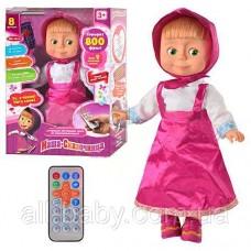 Говорящая кукла Маша на радиоуправлении MM 4614