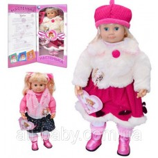 Интерактивная кукла Настенька MY004 и MY005