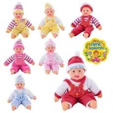 Кукла X 1008-1008-2 хохотун