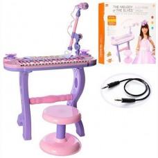 Детское пианино-синтезатор 88050 на ножках со стульчиком