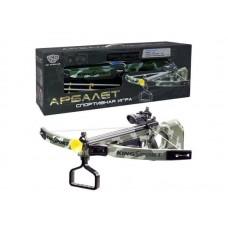 Арбалет со стрелами лазерный M0004 U/R