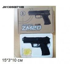 Детский пистолет CYMA ZM20 (металл+пластик)