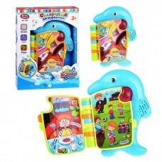 """Игрушка-книжка """"Сказочный дельфинчик"""" Play Smart 7380"""