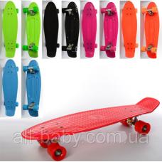 Скейт Пенни борд (Penny board) 0851